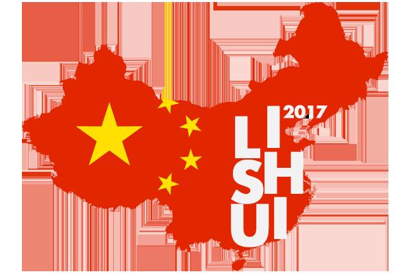 Lumina   Lishui 2017