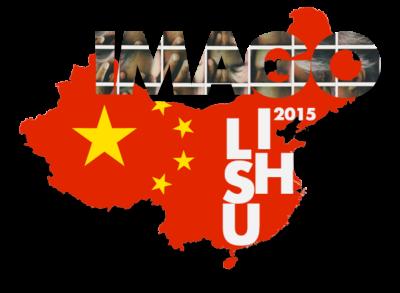 IMAGO   Lishui 2015