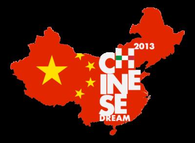 Chinese Dream 2013