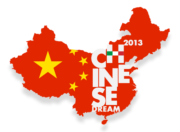 Chinese Dream 2013